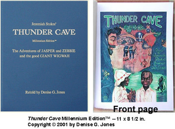 Thunder Cave 2001 edition